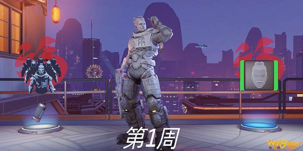 《斗阵特攻》新年限时活动上线 开启全新乱斗模式