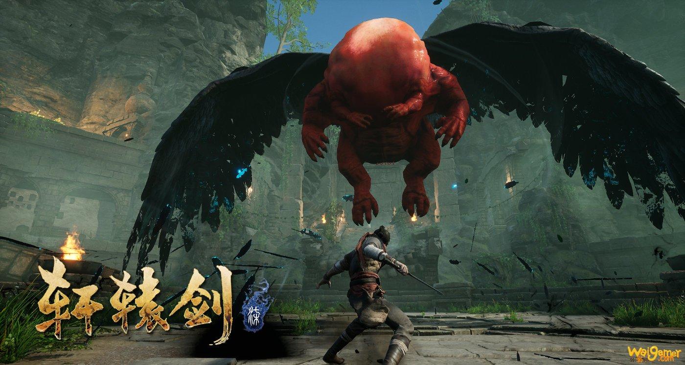 《轩辕剑柒》第二弹免费更新上线 新增剧情和挑战