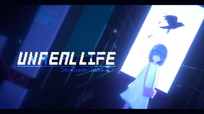 《UNREAL  LIFE》中文版发售日确定 介绍影片公开