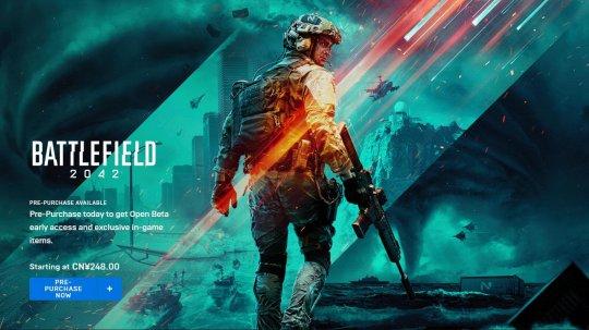 《战地2042》正式公布 重返系列标志性的全面战争